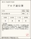 Tushinbo_img_3
