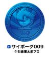 Coin_10