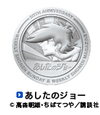 Coin_11