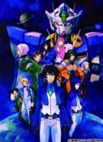 Gundam00_mainvisual_m
