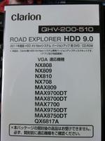Cimg0742
