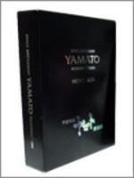 Ymtr_dc_limitedbox