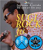 Sugirockfesbd_2