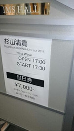 1392031017976